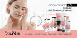 Cosmetic Anti-Aging Line Ms. Perfection. Microdermabrasion E