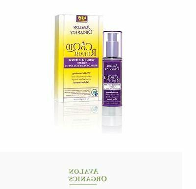 co enzyme q10 skin care