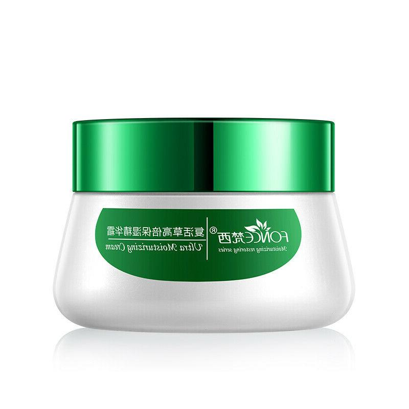 Facial Serum Moisturizing Cream Essence Care