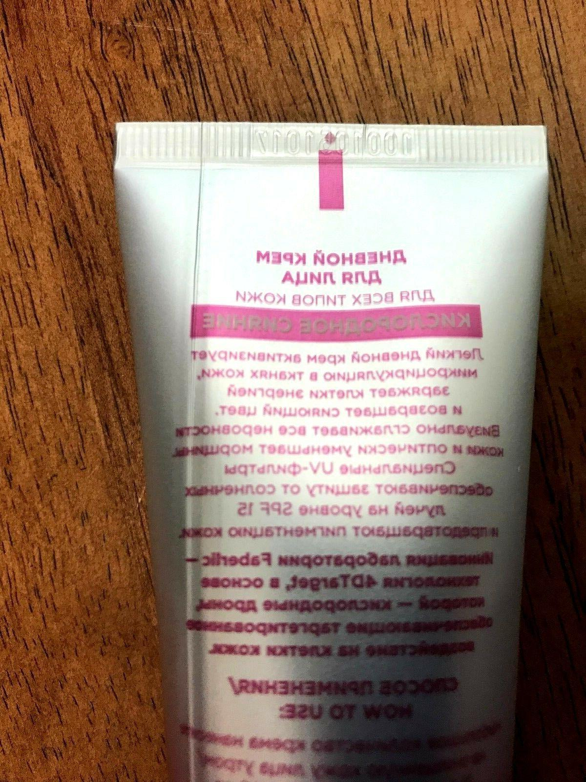 Faberlic Day Cream Lotion for all skin in