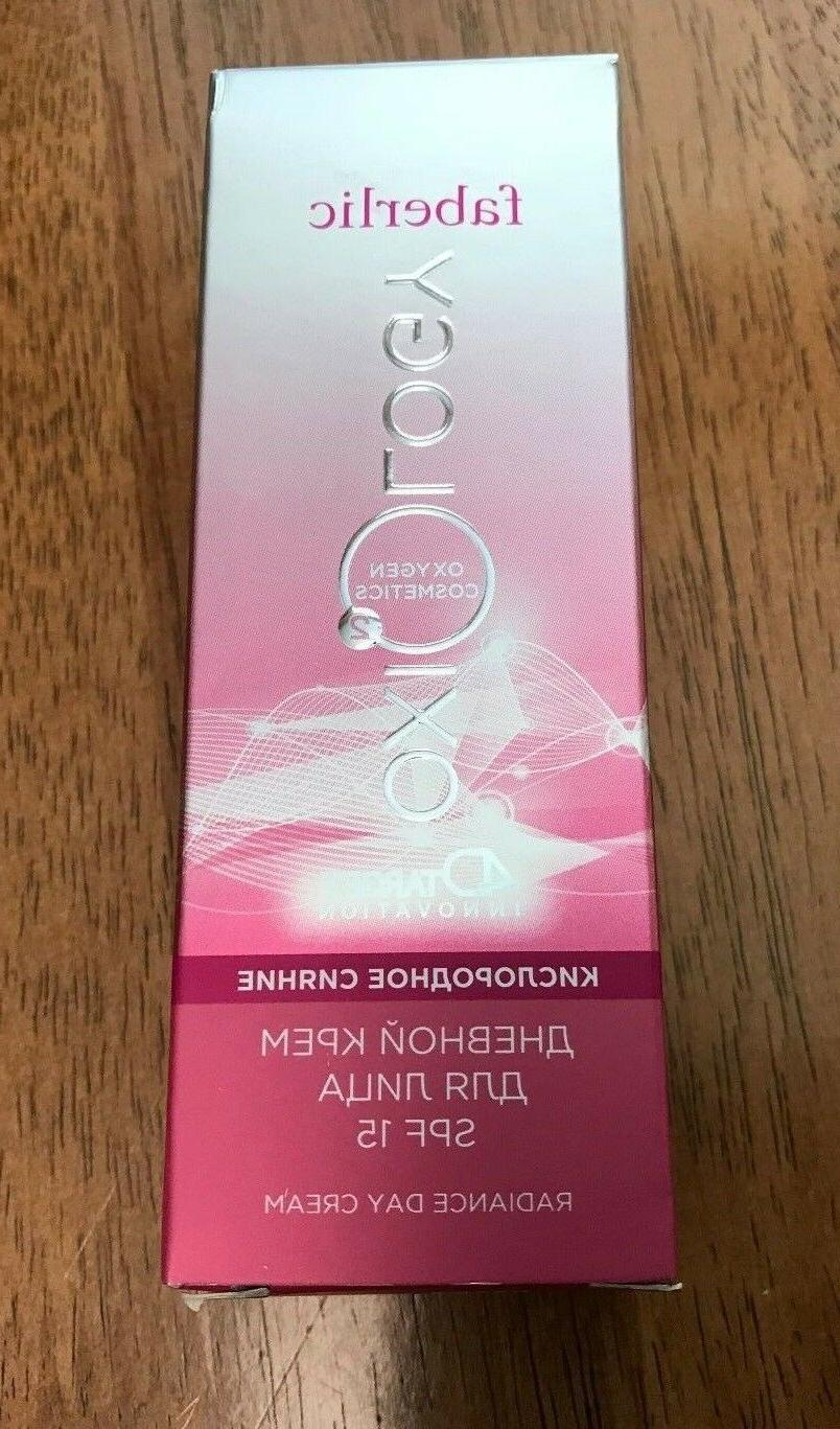 oxiology day cream lotion spf 15