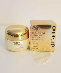 New Shiseido Benefiance NutriPerfect Day Cream 1.8 oz SPF 18